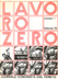 Cover of the Venetian New Left journal Lavoro Zero